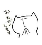 コケシにゃんこ(個別スタンプ:17)