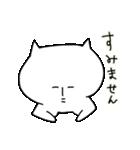 コケシにゃんこ(個別スタンプ:18)