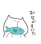 コケシにゃんこ(個別スタンプ:19)