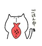 コケシにゃんこ(個別スタンプ:20)