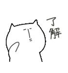 コケシにゃんこ(個別スタンプ:21)