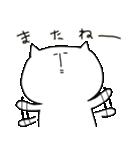 コケシにゃんこ(個別スタンプ:22)