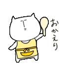 コケシにゃんこ(個別スタンプ:23)