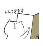 コケシにゃんこ(個別スタンプ:24)