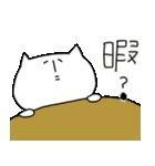 コケシにゃんこ(個別スタンプ:26)