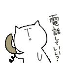 コケシにゃんこ(個別スタンプ:27)