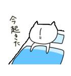 コケシにゃんこ(個別スタンプ:37)