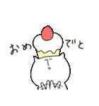 コケシにゃんこ(個別スタンプ:40)