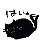 黒ねこ☆小梅のぶな~んなスタンプ4(個別スタンプ:06)