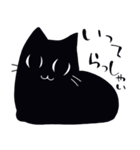 黒ねこ☆小梅のぶな~んなスタンプ4(個別スタンプ:09)