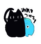 黒ねこ☆小梅のぶな~んなスタンプ4(個別スタンプ:10)