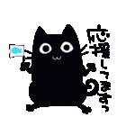 黒ねこ☆小梅のぶな~んなスタンプ4(個別スタンプ:12)