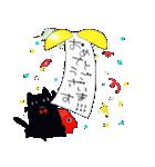 黒ねこ☆小梅のぶな~んなスタンプ4(個別スタンプ:17)