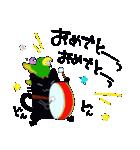 黒ねこ☆小梅のぶな~んなスタンプ4(個別スタンプ:18)