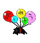 黒ねこ☆小梅のぶな~んなスタンプ4(個別スタンプ:21)