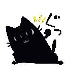 黒ねこ☆小梅のぶな~んなスタンプ4(個別スタンプ:23)