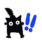 黒ねこ☆小梅のぶな~んなスタンプ4(個別スタンプ:24)
