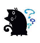 黒ねこ☆小梅のぶな~んなスタンプ4(個別スタンプ:25)