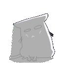 黒ねこ☆小梅のぶな~んなスタンプ4(個別スタンプ:26)
