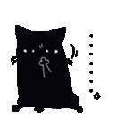 黒ねこ☆小梅のぶな~んなスタンプ4(個別スタンプ:28)