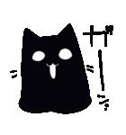 黒ねこ☆小梅のぶな~んなスタンプ4(個別スタンプ:29)