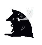 黒ねこ☆小梅のぶな~んなスタンプ4(個別スタンプ:31)