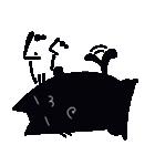 黒ねこ☆小梅のぶな~んなスタンプ4