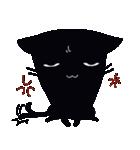 黒ねこ☆小梅のぶな~んなスタンプ4(個別スタンプ:34)