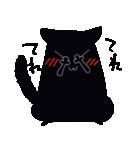 黒ねこ☆小梅のぶな~んなスタンプ4(個別スタンプ:36)