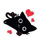 黒ねこ☆小梅のぶな~んなスタンプ4(個別スタンプ:38)