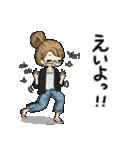 高知 幡多弁(女の子)No.4 めがねっ子(個別スタンプ:01)
