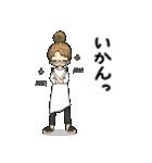 高知 幡多弁(女の子)No.4 めがねっ子(個別スタンプ:02)