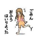 高知 幡多弁(女の子)No.4 めがねっ子(個別スタンプ:04)