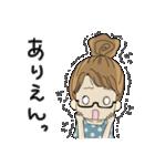 高知 幡多弁(女の子)No.4 めがねっ子(個別スタンプ:05)