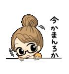 高知 幡多弁(女の子)No.4 めがねっ子(個別スタンプ:06)