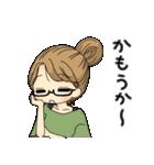 高知 幡多弁(女の子)No.4 めがねっ子(個別スタンプ:07)