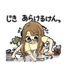 高知 幡多弁(女の子)No.4 めがねっ子(個別スタンプ:08)