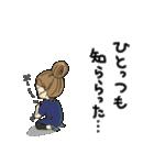 高知 幡多弁(女の子)No.4 めがねっ子(個別スタンプ:09)
