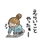 高知 幡多弁(女の子)No.4 めがねっ子(個別スタンプ:10)