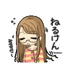高知 幡多弁(女の子)No.4 めがねっ子(個別スタンプ:11)