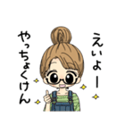 高知 幡多弁(女の子)No.4 めがねっ子(個別スタンプ:12)