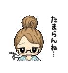 高知 幡多弁(女の子)No.4 めがねっ子(個別スタンプ:13)