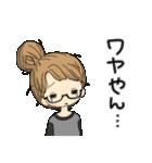 高知 幡多弁(女の子)No.4 めがねっ子(個別スタンプ:14)