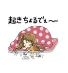 高知 幡多弁(女の子)No.4 めがねっ子(個別スタンプ:15)