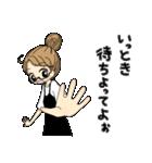 高知 幡多弁(女の子)No.4 めがねっ子(個別スタンプ:16)