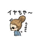高知 幡多弁(女の子)No.4 めがねっ子(個別スタンプ:17)
