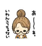 高知 幡多弁(女の子)No.4 めがねっ子(個別スタンプ:19)
