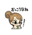 高知 幡多弁(女の子)No.4 めがねっ子(個別スタンプ:20)
