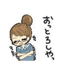 高知 幡多弁(女の子)No.4 めがねっ子(個別スタンプ:22)