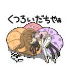 高知 幡多弁(女の子)No.4 めがねっ子(個別スタンプ:23)